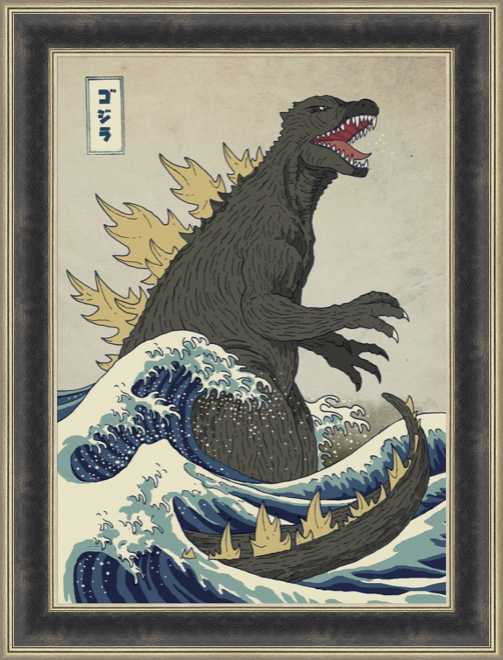 Godzilla Arises