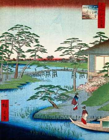 Lords Garden Beside Mokuboji Temple