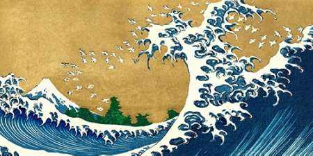 The Big Wave-detail from 100 Views of Mt. Fuji